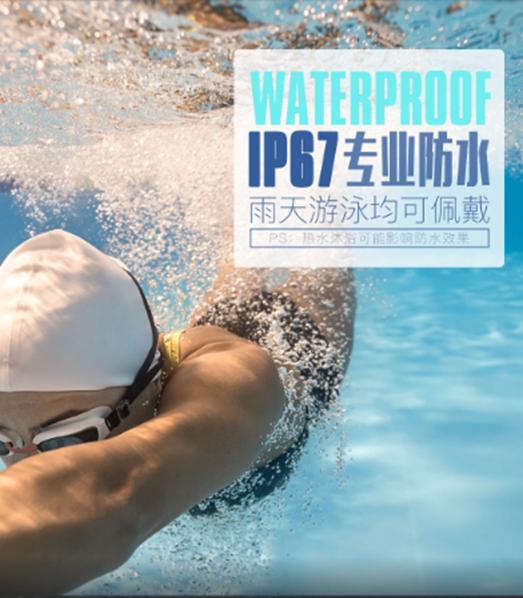 正品BP心率血氧手环健康智能监测血压计步蓝牙LED防水手环手表
