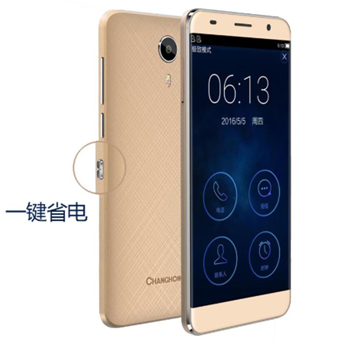 Changhong/长虹 S01移动4G超薄智能手机