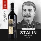 格鲁吉亚原瓶进口红酒斯大林穆库扎尼红葡萄酒干红萨佩拉维单支