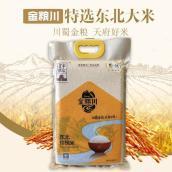 【奥莱特惠 】中粮 金粮川 皇家粮仓 东北珍珠米5kg