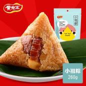 【每日10点秒杀】黄老五 粽子真空包装 端午节粽子260g 嘉兴特产 多种口味下单备注