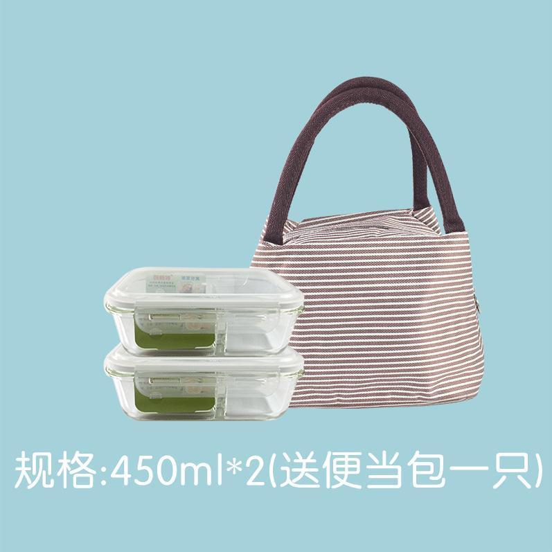 喀斯特 高硼硅玻璃分格保鲜盒两个装 450ml+450ml 保温防水布袋 饭盒 便当包微波炉