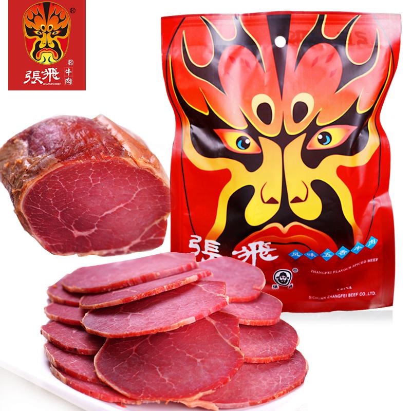 张飞风味五香牛肉180g 酱卤熟肉美食 川味美肴